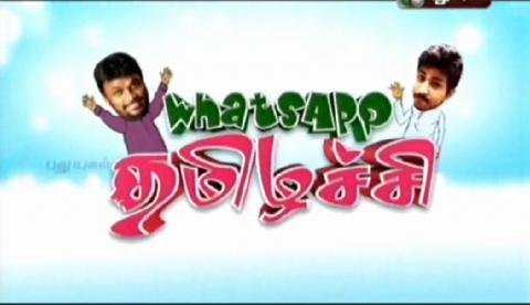 Watch Whatsapp Thamizhachi 14-04-2016 Puthuyugam Tv 14th April 2016 Tamil Puthandu Special Program Sirappu Nigalchigal Full Show Youtube HD Watch Online Free Download