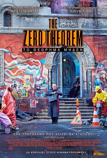 The Zero Theorem 2013 BRRip ταινιες online seires xrysoi greek subs