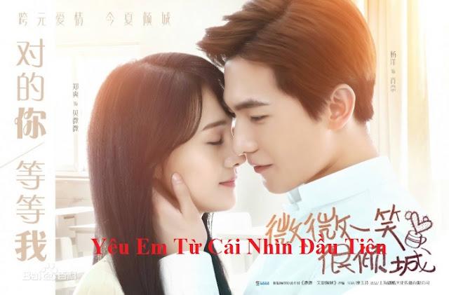 Yeu Em Tu Cai Nhin Dau Tien - Just One Slight Smile is Very Alluring
