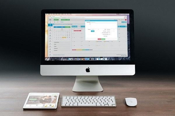 Harga iMac 2017