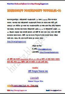 Bangla C Programming Pdf
