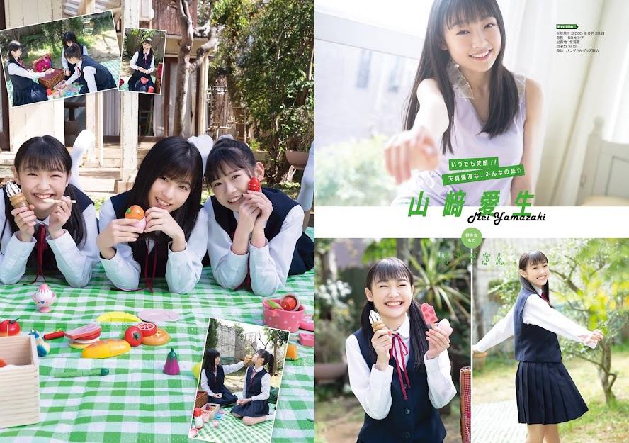 [Young Gangan] 2020 No.10 似鳥沙也加 モーニング娘。'20 ちとせよしの 893