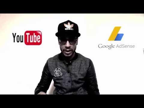 كيفية تغيير ارتباط قناتك في يوتيوب من حساب جوجل ادسنس الى اخر بسهولة
