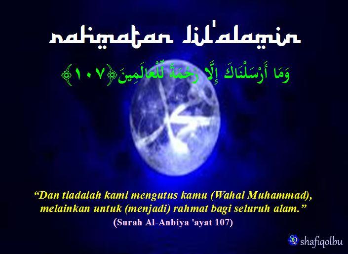Islam Dalam Fakta Arti Sesungguhnya Dari Rahmatan Lil Alamin