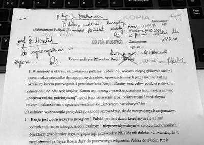 Записка польського уряду.