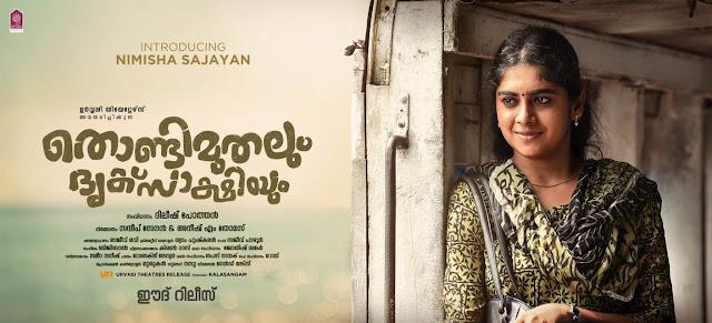 Nimisha Sajayan Thondimuthalum Driksakshiyum Actress Dileesh Pothan Fahad Faasil