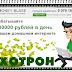 [ЛОХОТРОН] monsveco.ru - Отзывы? Платформа MONEY SLASE