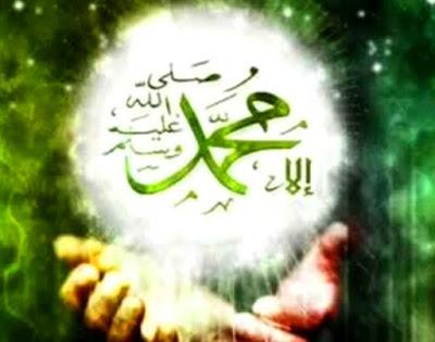 mimpi melihat bertemu nabi muhammad rasulullah saw