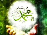 Tafsir Mimpi Melihat Bertemu Nabi Muhammad Rasulullah SAW