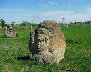 Дружківка. Донецька обл. Парк кам'яних скульптур
