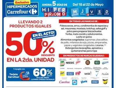 Promo bebes y mamas promo supermercados pa ales - Vajillas carrefour 2016 ...