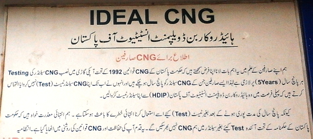 Muzzammil's Diary: CNG Cylinder Testing in Karachi
