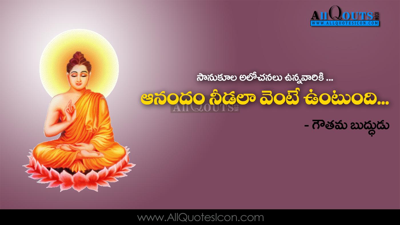gautama buddha quotes in telugu hd wallpapers life sayings