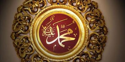 Nama Istri Nabi Muhammad SAW