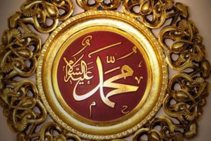 Nama-Nama Istri Nabi Muhammad SAW Beserta Profil Singkatnya