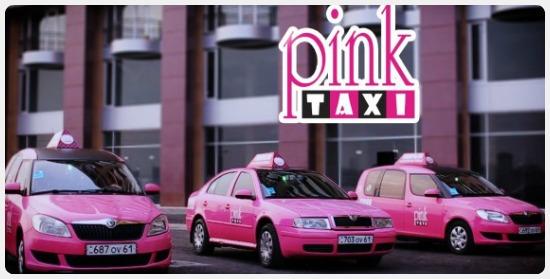 وظائف خالية فى شركة بينك تاكسى فى مصر 2021