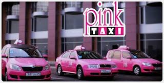 وظائف خالية فى شركة بينك تاكسى فى مصر 2017
