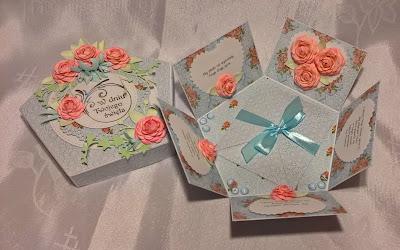 Pudełko na urodziny - środek