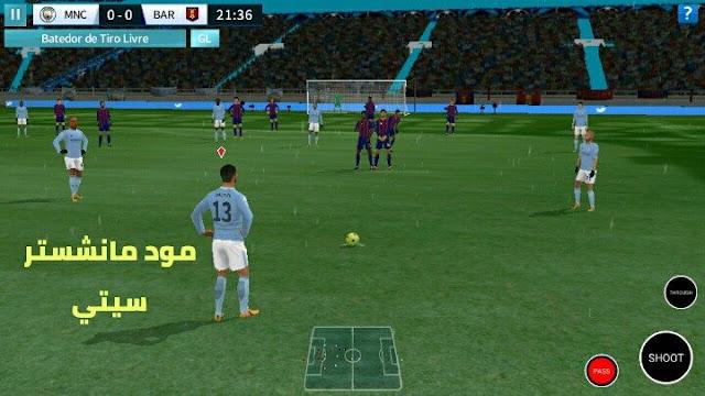 تحميل لعبة دريم ليج سوكر Dream League Soccer 2019 مهكرة اخر اصدار للاندرويد
