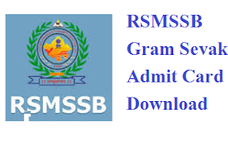 RSMSSB Gram Sevak Admit Card 2016