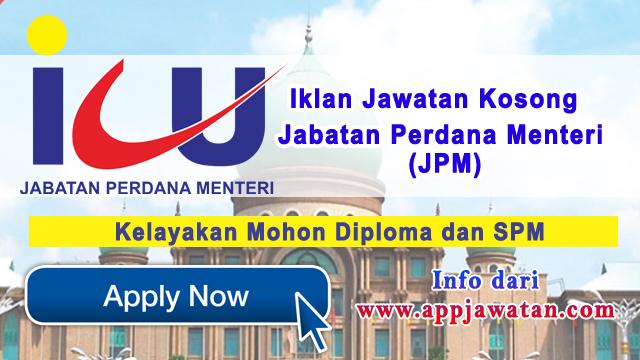 Jabatan Perdana Menteri (ICU JPM)