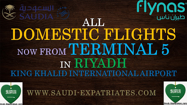 DOMESTIC FLIGHTS FROM TERMINAL 5 IN RIYADH