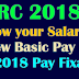 AP/TS PRC 2018 New Basic Pay Know your Salary in RPS 2018 at Different Fitment levels