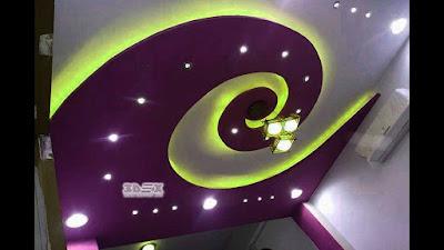 Latest POP false ceiling design for living room POP design for roof for hall 2019