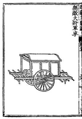 Ming Chinese Regimental Gun