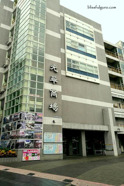Guang Hua Digital Plaza Taipei Taiwan