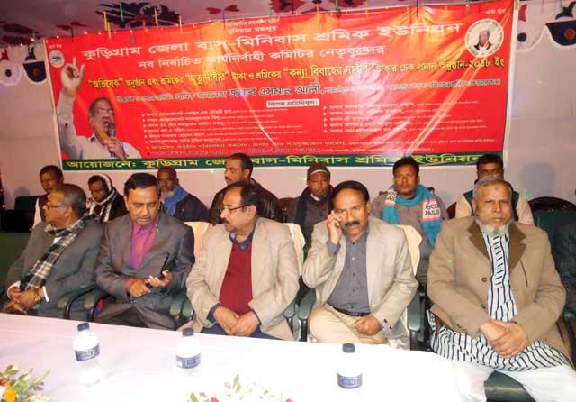 Kurigram District Bus-Minibus Sramik Union's inauguration ceremony was held