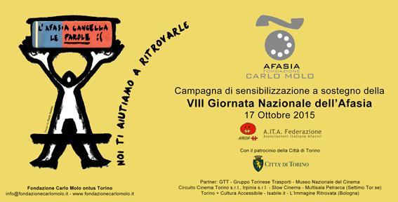 Agenda del cinema a torino settembre 2015 - Cinema due giardini torino ...