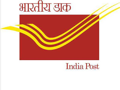 Post Offices Became Hi Tech
