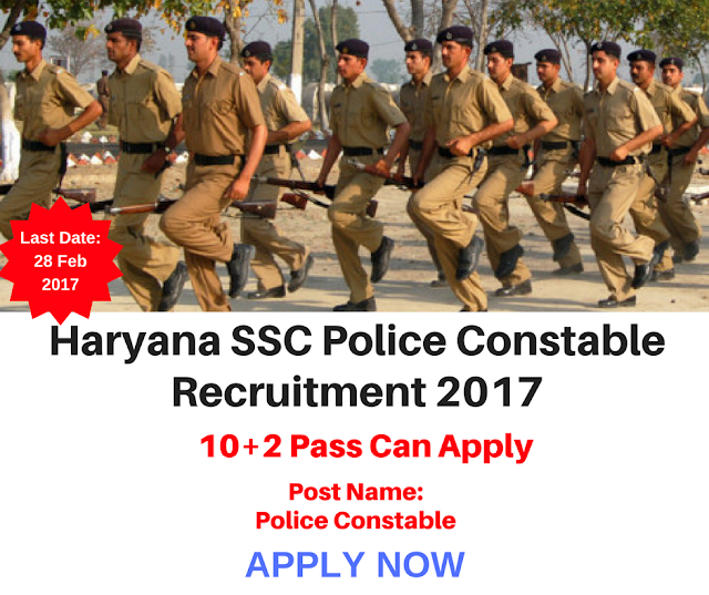 Haryana SSC Police Constable Recruitment 2017