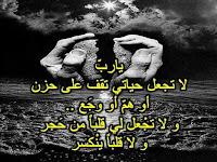 صور حلوة حزينة 2019 خلفيات حزينه حلوه اوي