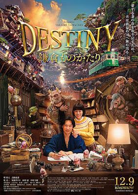 Destiny: Kamakura Monogatari Live Action (2017) Subtitle Indonesia [Jaburanime]