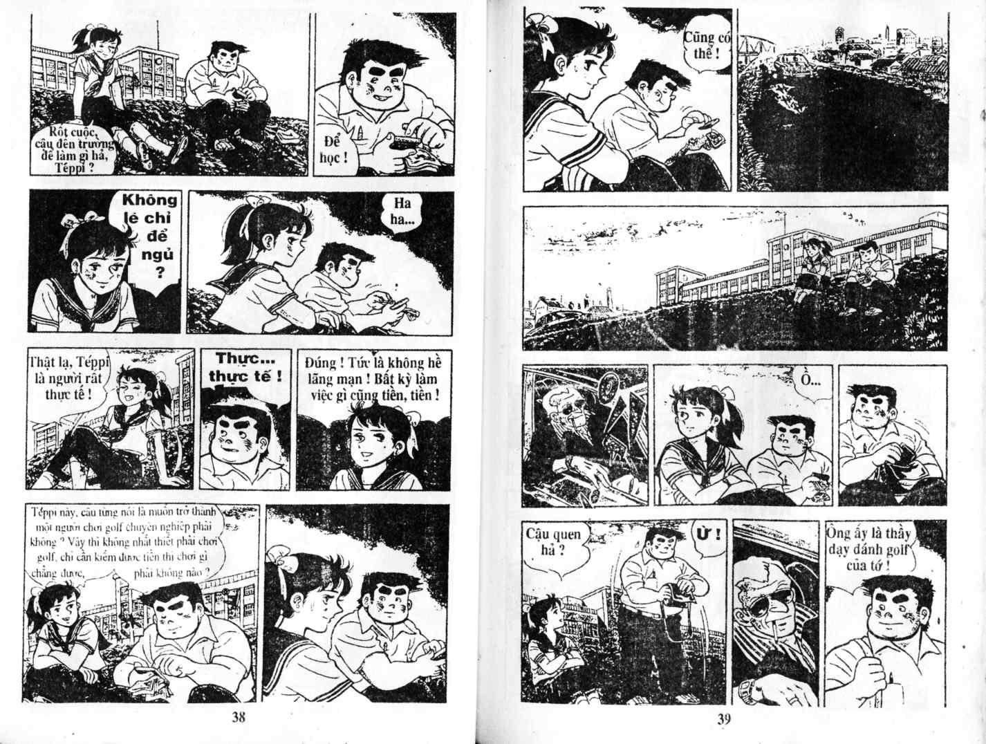 Ashita Tenki ni Naare chapter 1 trang 17