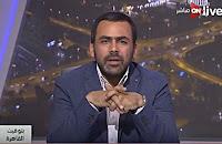 برنامج بتوقيت القاهرة 27/2/2017 يوسف الحسينى و د/ مدحت حماد