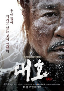 The Tiger: An Old Hunter's Tale (2015) HDRip Subtitle Indonesia