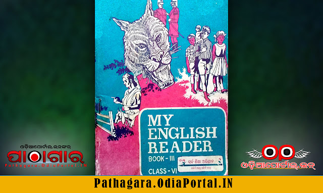 The English Reader [1982] Class-6 School Book - Download Free e-Book (HQ PDF), Read online or Download The English Reader [1982] Text Book of Class -6, published in the year 1982-2009 by Schools and Mass Education Department, Government of Odisha