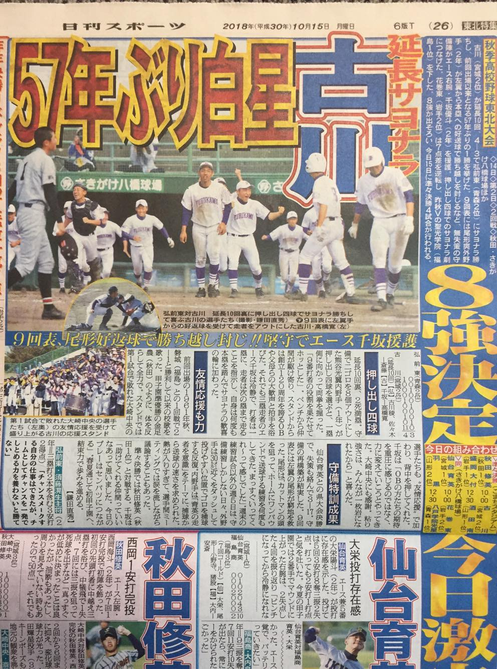 www5e.biglobe.ne.jp