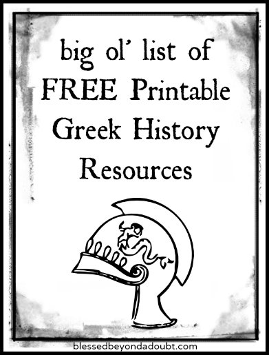 Budget Friendly Homeschooling: Free Ancient Greece Printables
