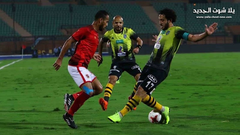 مباراة المقاولون العرب والأهلي 28-05-2019 الدوري المصري - تم تاجيلها