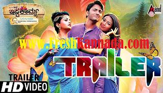Ishtakamya Kannada Movie Trailer