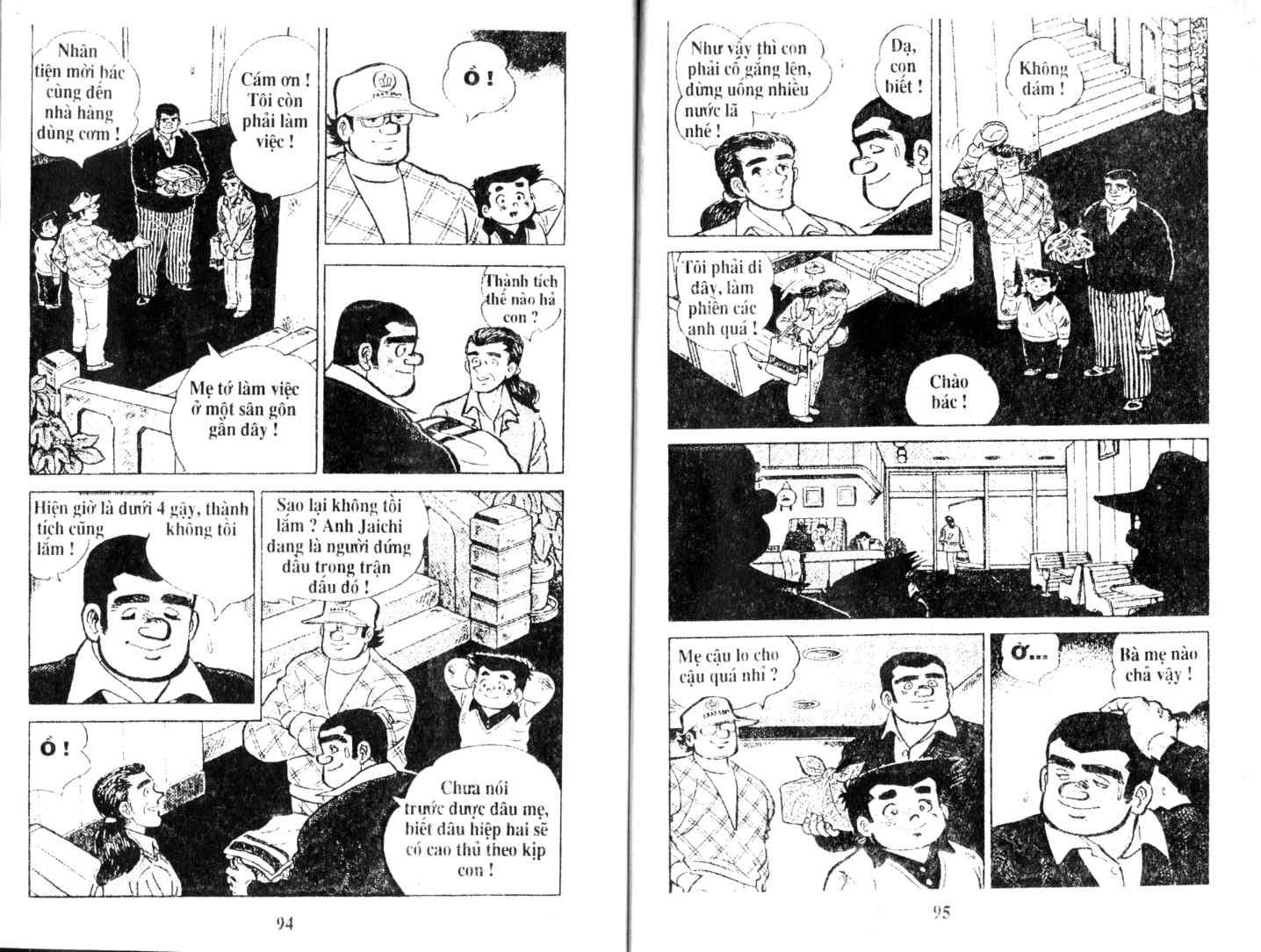 Ashita Tenki ni Naare chapter 17 trang 45