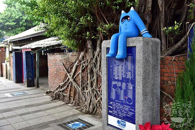 타이난(臺南) 시내에 있는 란사이투문창원구(藍晒圖文創園區·Blueprint Culture & Creative Park)[김효산 촬영]