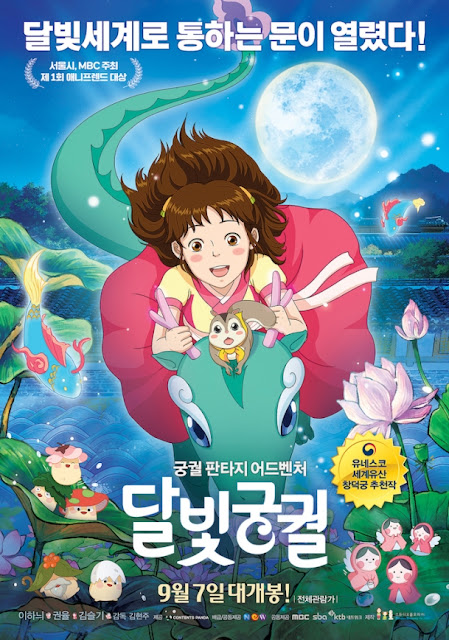 Sinopsis Lost in the Moonlight (2016) - Film Korea