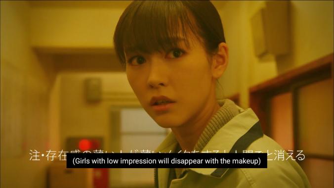 favorite japanese drama romance comedy hito wa mitame ga 100 percent