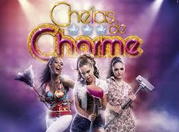 Novela Cheias de Charme - 2012 (Imagem: Reprodução/TV Globo)