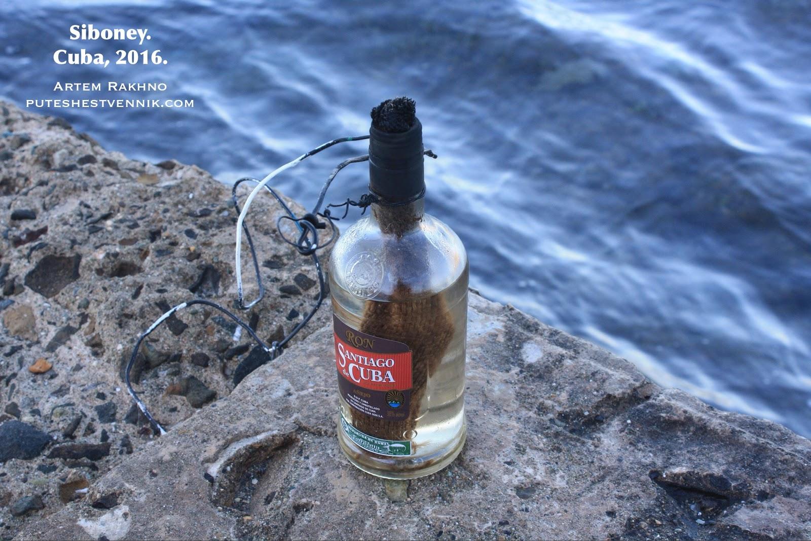 Кубинский факел для привлечения рыбы